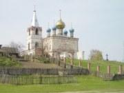 Церковь в нижнем новгороде в большом казино отзывы а император интернет казино