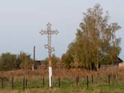 Кресты с саитовского храма, фото Владимира Бакунина
