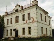 Больница в усадьбе Карамзиных, фото Галины Филимоновой