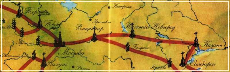 Фрагмент карты-схемы